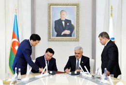 NC KazMunayGas and Azerbaijan State Oil and Gas Company (SOCAR) sign a Memorandum of Understanding